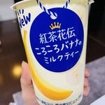 みなみ 写メ